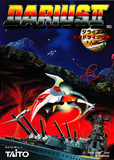 Darius II (Mega Drive)